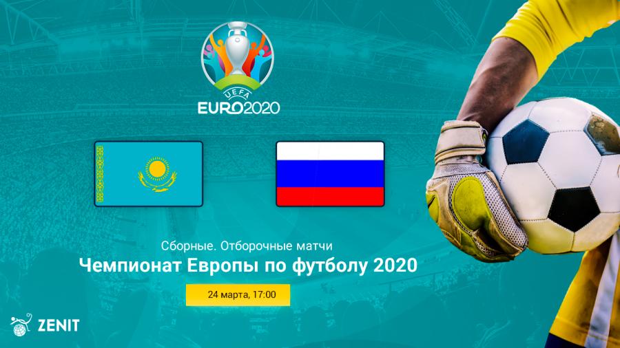 Как в казахстане получить прогнозы на спорт онлайн рулетка минимальная ставка