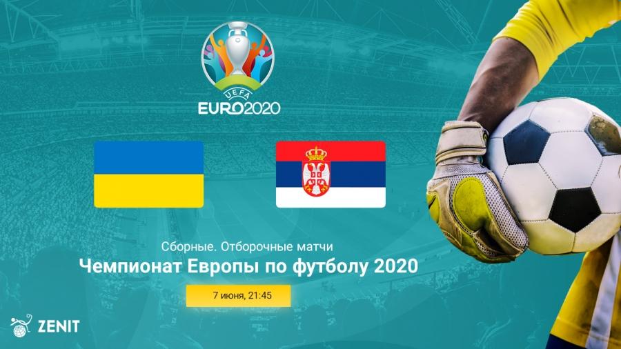 Ставки на спорт онлайн украина ставки на спорт партнерка