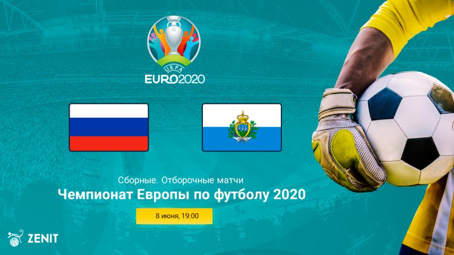 Онлайн ставки на футбол россия рейтинг букмекерских контор ставки на спорт