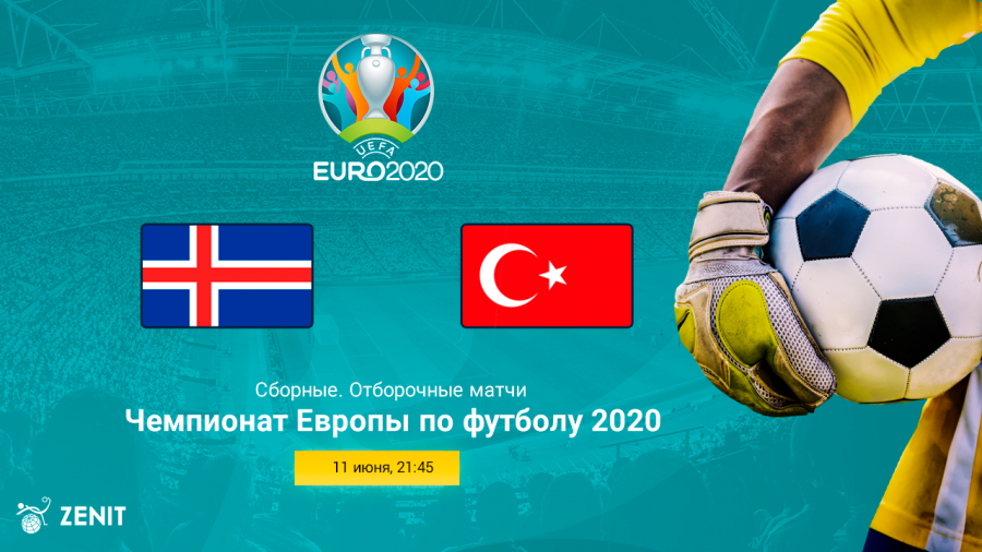 Прогноз на футбол чемпионат исландии [PUNIQRANDLINE-(au-dating-names.txt) 44