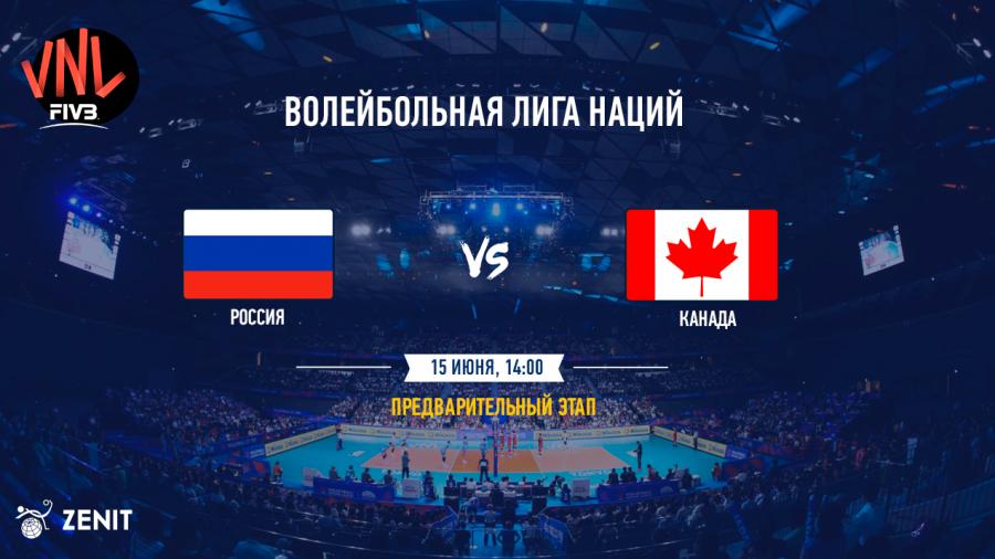 ставки на спорт онлайн от 1 рубля к